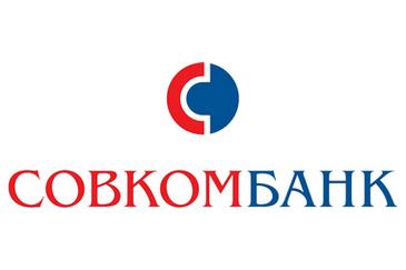 Онлайн заявка на займ в Совкомбанк «Кредитный доктор»