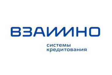 гетт такси телефон службы поддержки москва