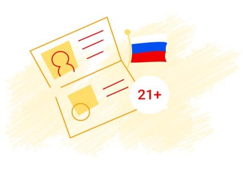 кредит под залог недвижимости с плохой кредитной историей и просрочками в москве