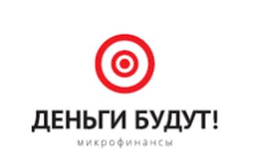 микрозайм деньга в спб адресазаймы онлайн на карту украина